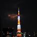 Japan - Tokyo Tower Lightning Storm
