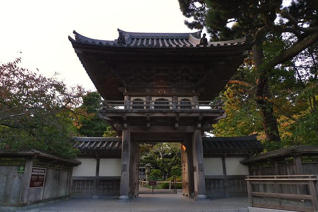 Japanese tea garden entrance flickr photo sharing for Japanese garden entrance