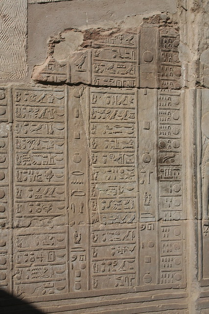 Weekly Calendar Using Javascript : Ancient egyptian ritual calendar flickr photo sharing