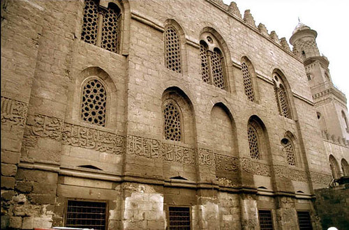 The Complex Of Sultan Qalawun In Cairo Detail Of The Exte
