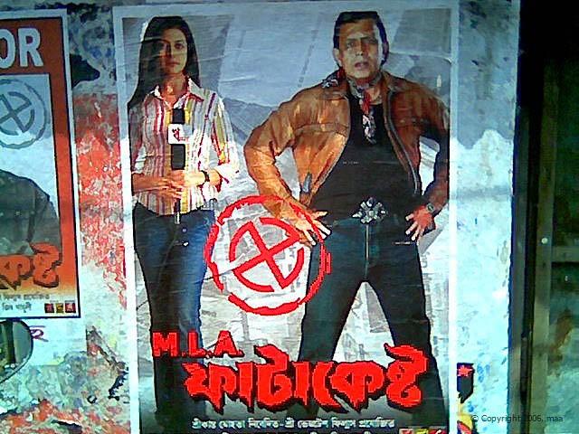 mla fatakesto bengali film golkes