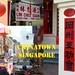 Chinatown No Interview