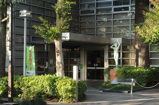 Chuo Library, Ogikubo (Tokyo)