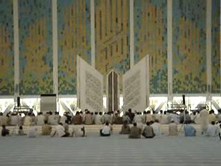 Inside The Faisal Mosque Inside The Shah Faisal Mosque