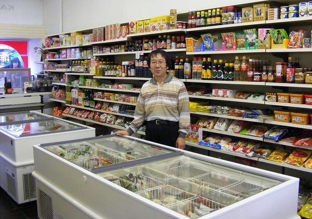 Japans & Koreaanse toko Rotterdam