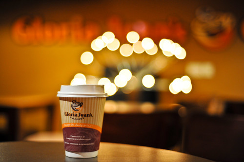 Jean's Coffee Dha Lahore
