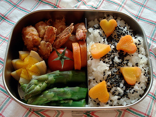 Bento Challenge Week 5, Day 5 | by maki