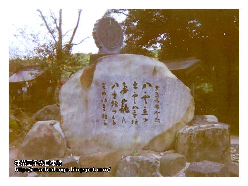 [06.11.25] 日本的第一首和歌