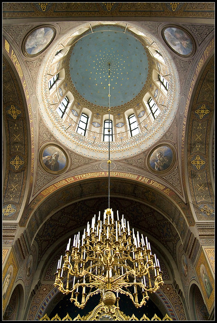 La lámpara de la ortodoxa Uspenski