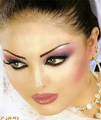 Arab make up style flickr - Make up mariage ...