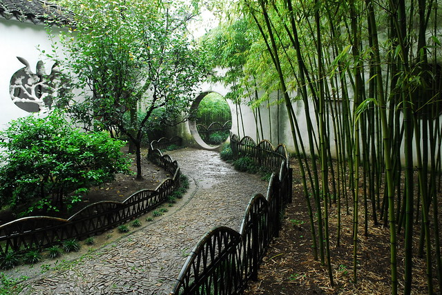 Ancient Chinese garden Path CangLang Pavilion Blue
