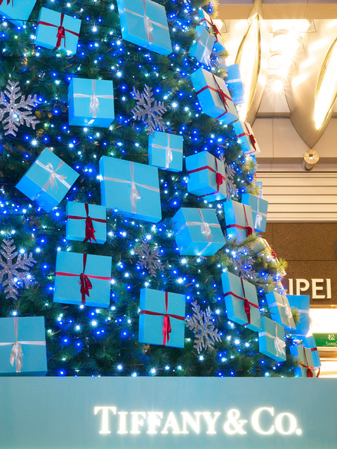 Diy Christmas Decorations Nz : Tiffany co christmas tree taipei oliver wu