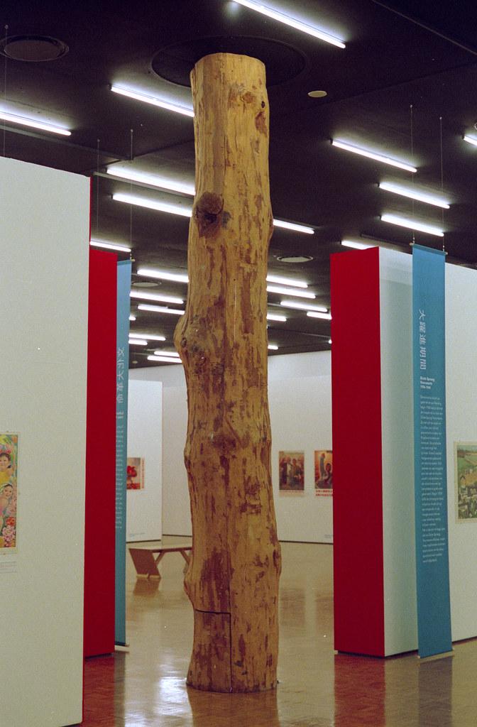 rotterdam kunsthal 13 - basement gallery fake tree column ...