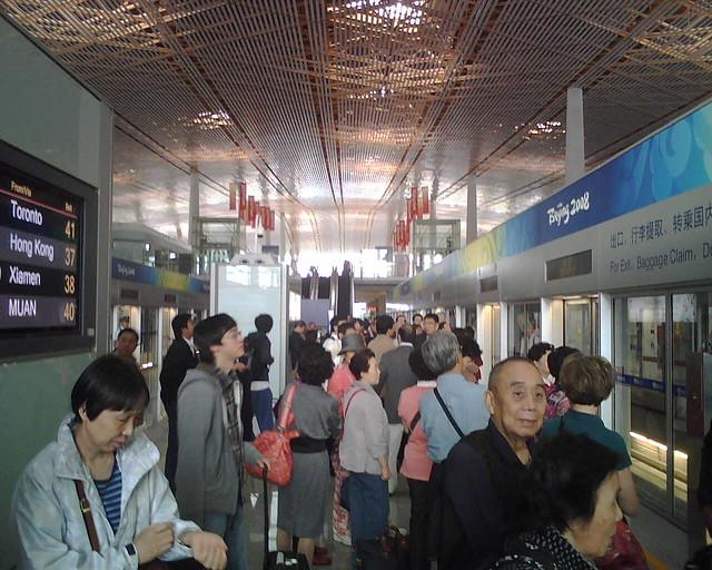 Beijing Capital Airport (PEK) Terminal 3E