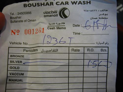 All sizes   Receipt, Boushar Car Wash   Flickr - Photo Sharing!
