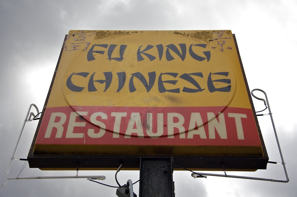 Fu Chinese Restaurant Leopold Vic
