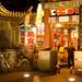 Hohhot at night
