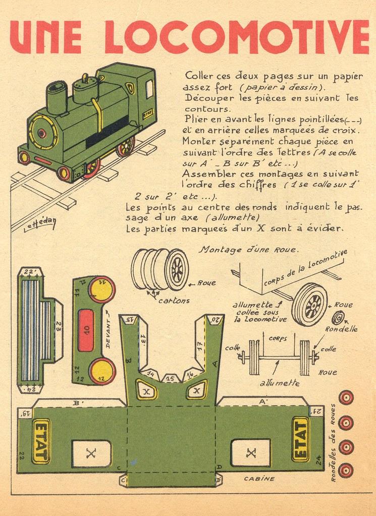 Как сделан локомотив