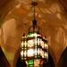Moroccan Lamp 2 (Epcot)