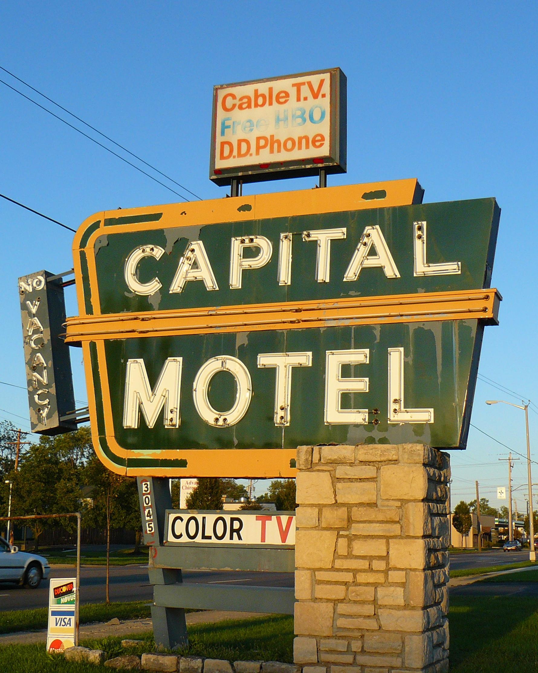 Capital Motel - 3045 East Main Street, Columbus, Ohio U.S.A. - September 18, 2008