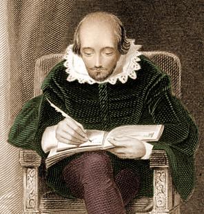 Essay william shakespeare biography
