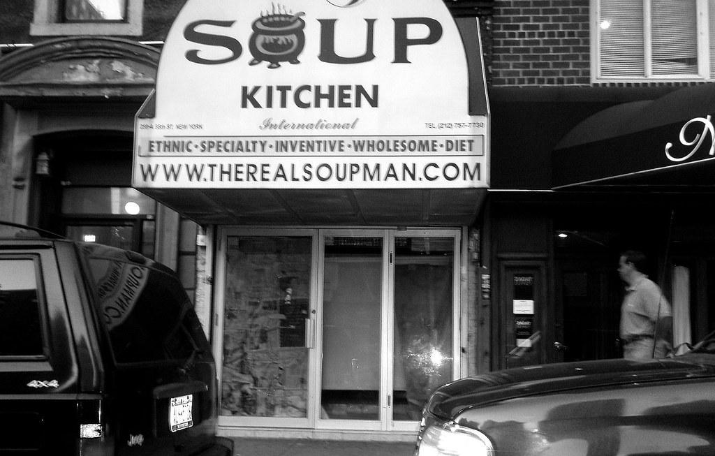 Mobile Soup Kitchen Nyc