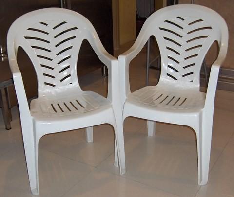 Sillas de resina sillas de resina lote de 15 sillas for Sillas para quince