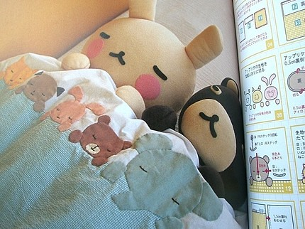 Japanese Felt Stuffed Toy Animal And Mascot Book Aranzi Ar