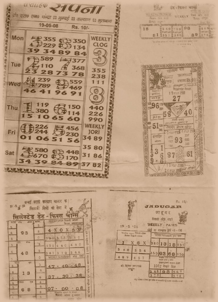 Matka sheet... | Ownership uncertain. | Frederick Noronha ...
