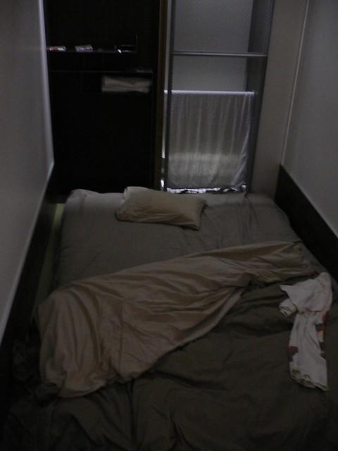 P1050117 jpg fut n en el tatami de mi habitaci n en el - Habitacion tatami ...