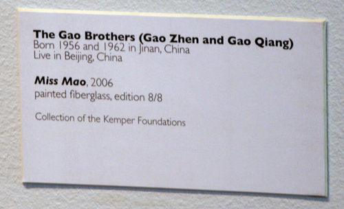 The gao brothers miss mao kemper museum label flickr for Exhibit label template