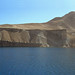 Lake Band-e-Amir Panorama, Afghanistan