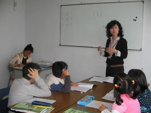 Writing Teacher: Lee Sang Mi & 3rd,4th Grade(Teacher Jeong Heung Lan) | by aiench7