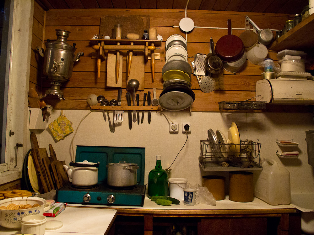 Image For Small Kitchen