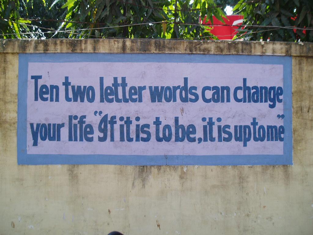 Letter School Words