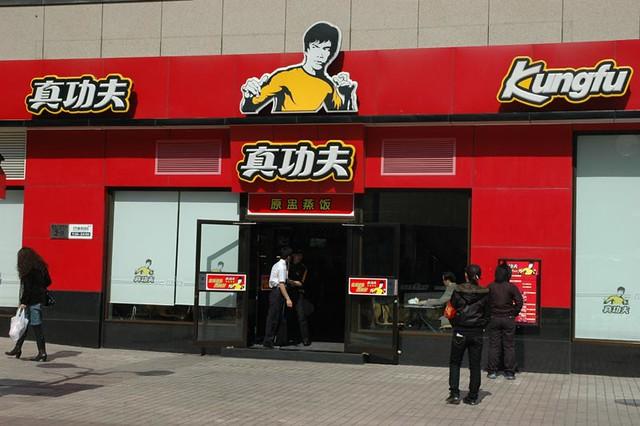 Kung Fu Restaurant Hialeah Fl