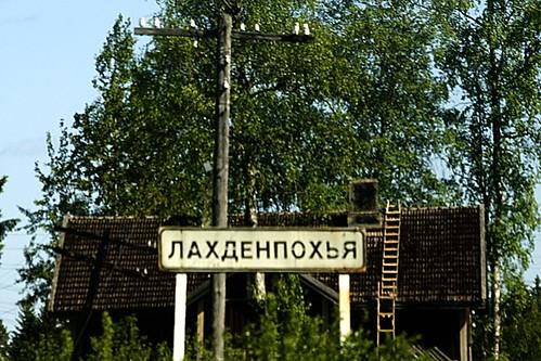 Лахденпохья by Alles Photos