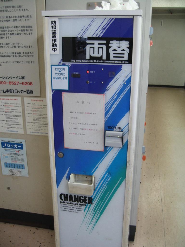 change machine for free