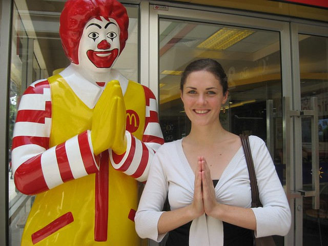 Ronald and Megan Wai