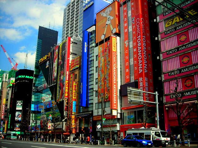 Akihabara - Jalan Pasar of Tokyo