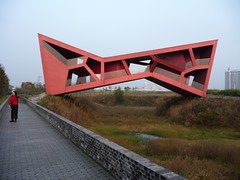 Bridging Tea House - Architecture Park - Jinhua, China - 中国 金华 | by meckleychina