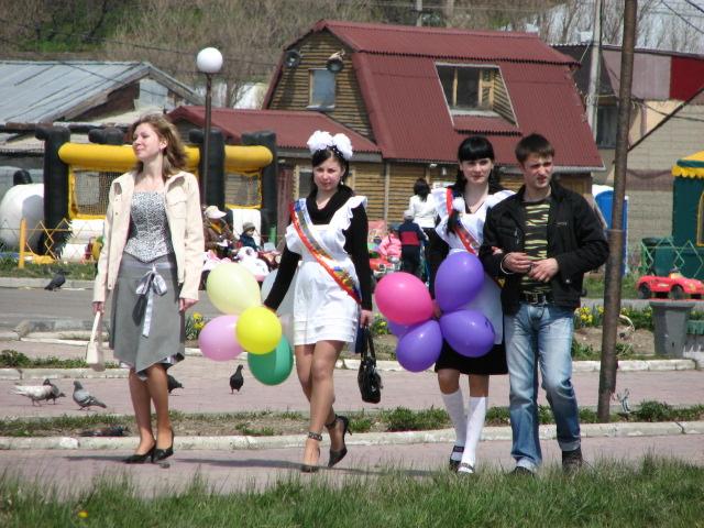 Sakhalin Island Jobs