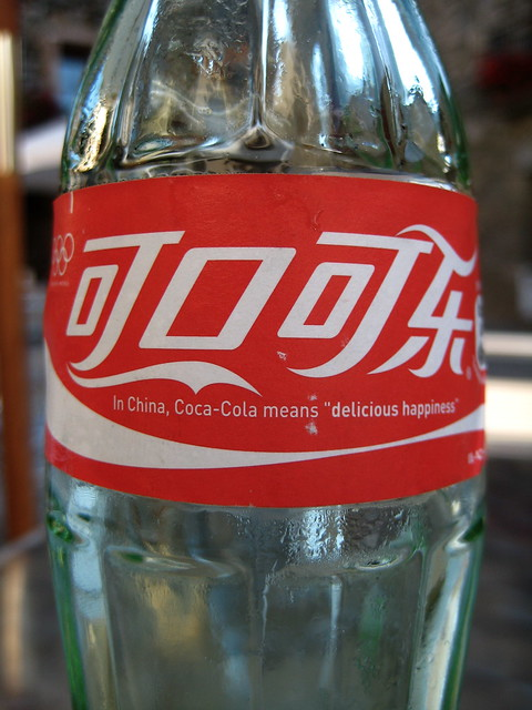 cocacola china chok chok chok Future of advertising someday i will do similiar like this in sg see cocacola china - chok chok chok http:// youtube/pedserv-rfa 1 reply 0 retweets 0 likes.