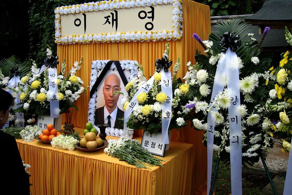 Korean Flowers For Funeral Korean Funeral Flowers For