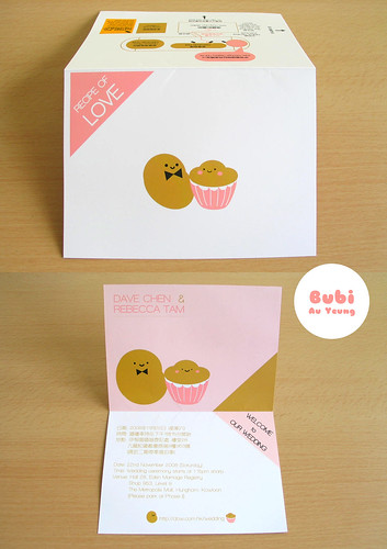 Wedding card design for my friends | by Bubi Au Yeung