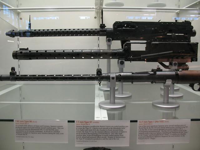 aircraft machine gun