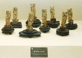 Ivory Carved Images of Eight Immortals - Sichuan University Museum | by drs2biz