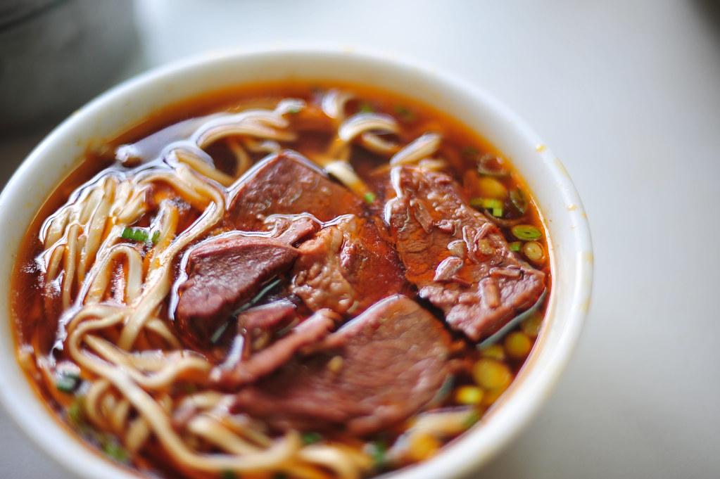牛肉拉面 Beef Noodles