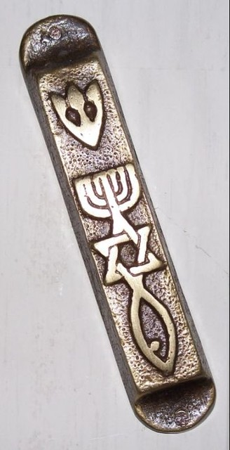 Mezuzah The Mezuzah On The Back Door Frame Of Our Home