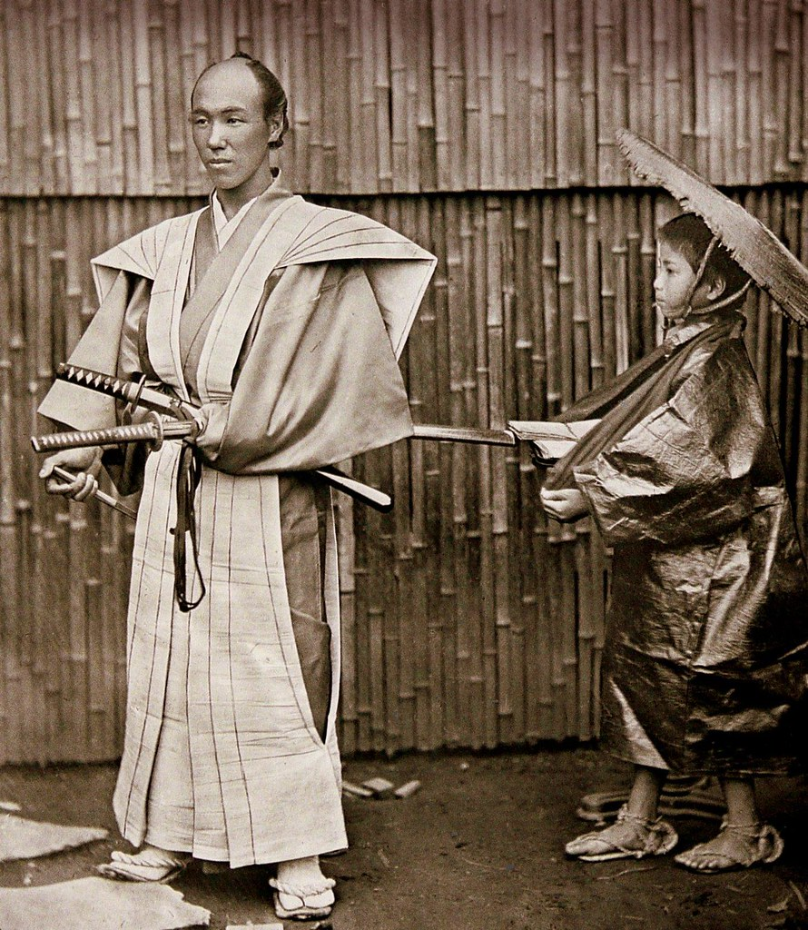 The Samurai And His Attendant Life And Protocol In Old